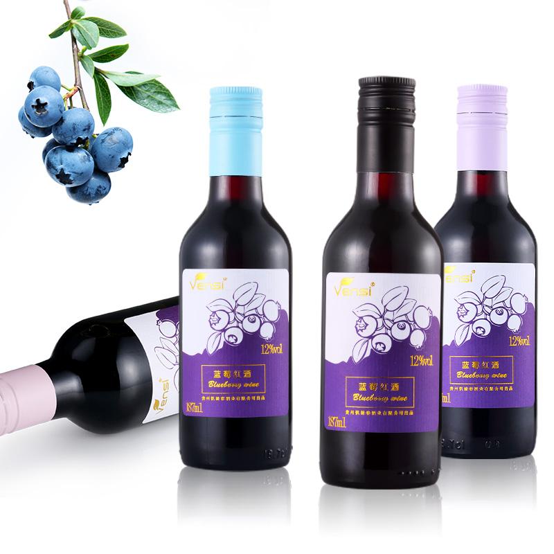 蓝莓红酒(混色)