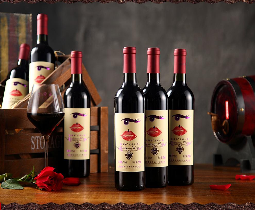 蓝莓红酒系列-蓝梦谷11度红酒