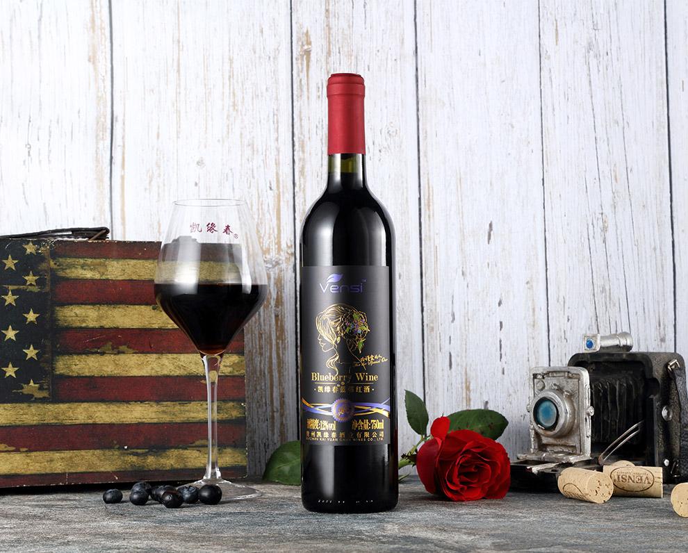 蓝莓红酒(黑)